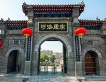 【古建掠影】中国第一庄园——康百万庄园 (12)