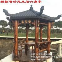 江西文青厂家直供苏式弯水六角凉亭