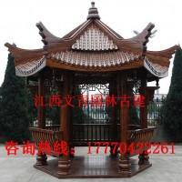 江西文青厂家直供重檐斗拱八角凉亭