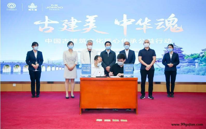 古建美 中华魂 中国古建筑匠心传承公益行动开启