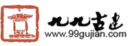 99古建网logo